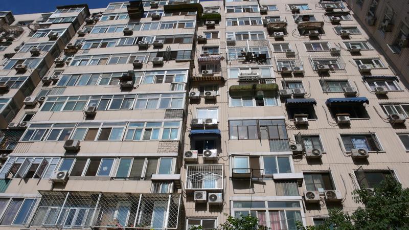 Qing Shui Yuan building