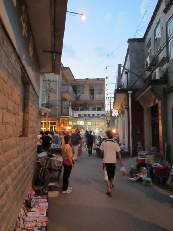Caochangdi street scene