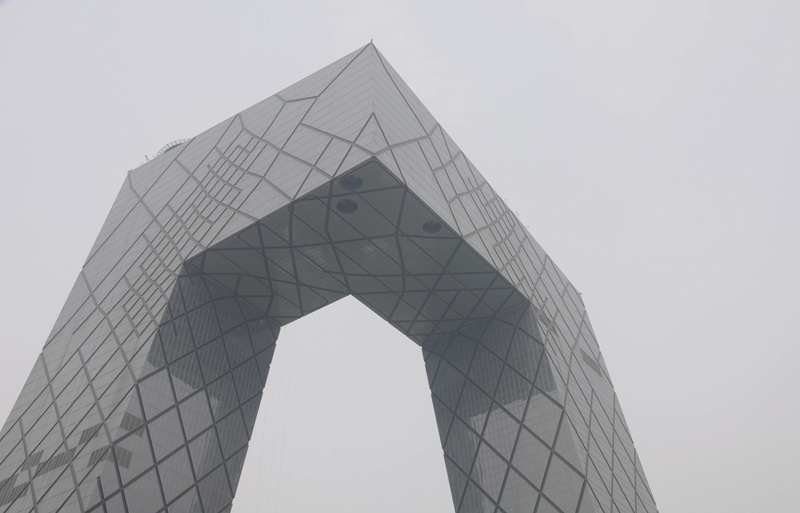 CCTV tower drive by