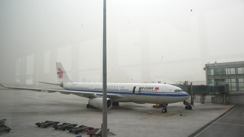 Arrival in sandstorm