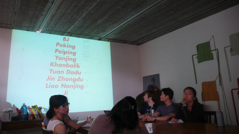 BASE lecture on Beijing