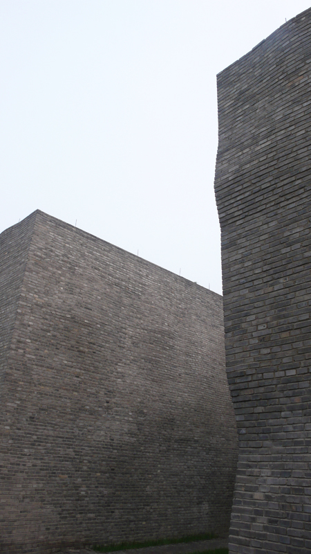 Ai Weiwei buildings in Caochangdi
