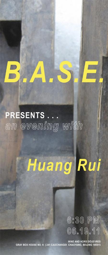 Huang Rui at grey box