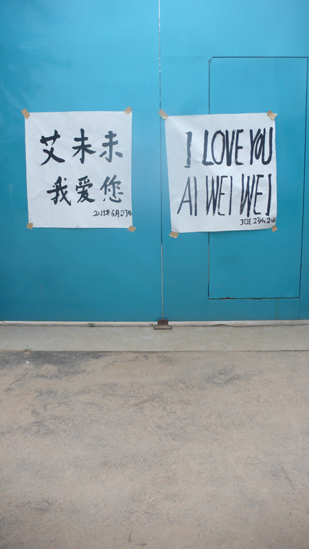 I Love You Ai Weiwei