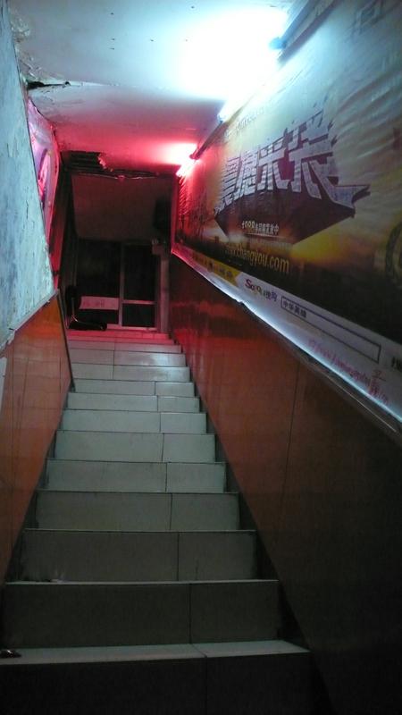 13 Club, Beijing - Wudako