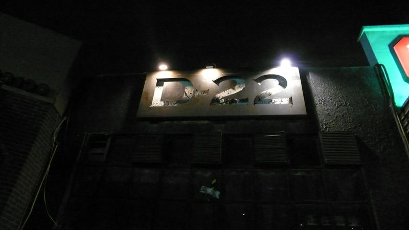 Club D-22, Beijing - Wudako