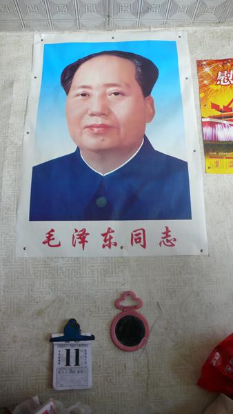 Mao poster, Li-Liu house